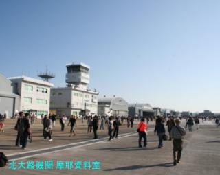 岐阜基地航空祭の予習 混雑度合 4
