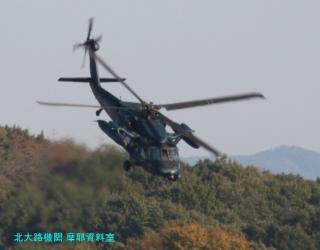 岐阜基地航空祭の予習 混雑度合 6