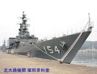 舞鶴基地の護衛艦あまぎり 4