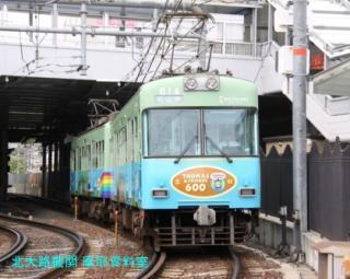 京阪 石山坂本線に新しい大津祭ラッピング電車 1
