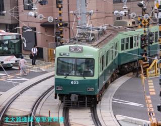 京阪 石山坂本線に新しい大津祭ラッピング電車 2
