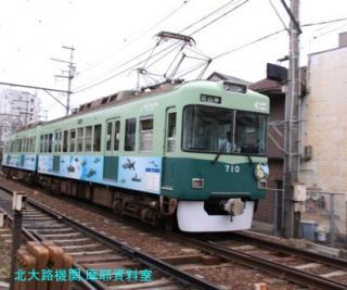 京阪 石山坂本線に新しい大津祭ラッピング電車 3