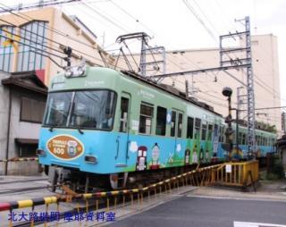 京阪 石山坂本線に新しい大津祭ラッピング電車 4