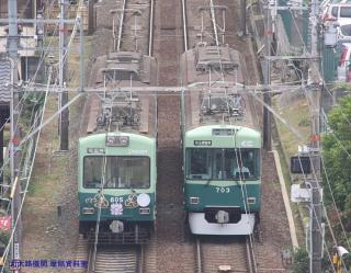 京阪 石山坂本線に新しい大津祭ラッピング電車 6