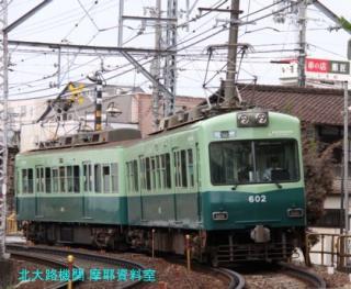 京阪 石山坂本線に新しい大津祭ラッピング電車 7