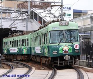 京阪 石山坂本線に新しい大津祭ラッピング電車 9