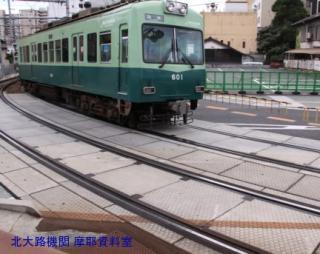 京阪 石山坂本線に新しい大津祭ラッピング電車 10