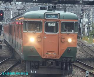 京都駅で撮ってきた113から223まで 1