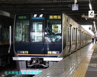 京都駅で撮ってきた113から223まで 3
