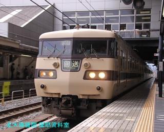 京都駅で撮ってきた113から223まで 4