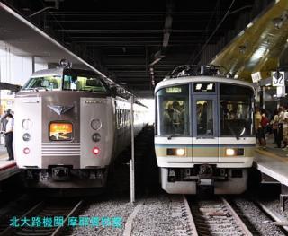 京都駅で撮ってきた113から223まで 5