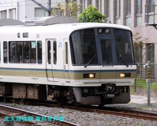 京都駅で撮ってきた113から223まで 6