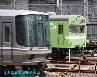 京都駅で撮ってきた113から223まで 7