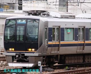 京都駅で撮ってきた113から223まで 8
