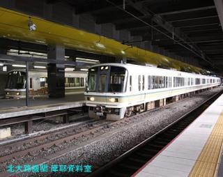 京都駅で撮ってきた113から223まで 9