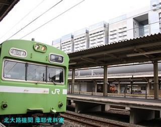 京都駅で撮ってきた113から223まで 10