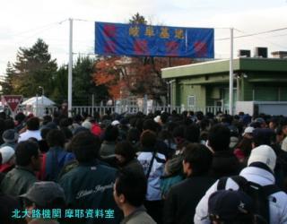 岐阜基地航空祭の予習 混雑度合 7