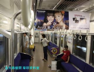 京阪の本線トーマス電車 3