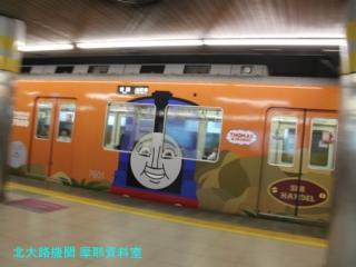 京阪の本線トーマス電車 4