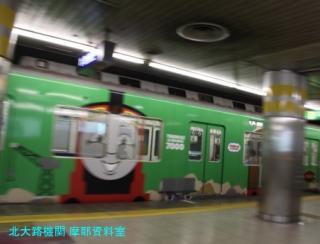 京阪の本線トーマス電車 5