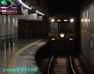 京阪の本線トーマス電車 6
