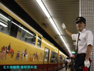 京阪の本線トーマス電車 7