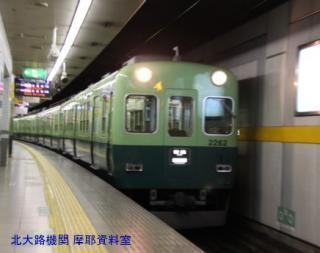 京阪の本線トーマス電車 8