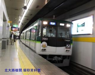 京阪の本線トーマス電車 9