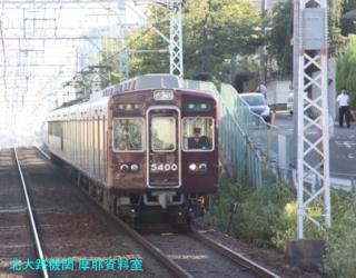 阪急京都本線を引き締める6300系 1