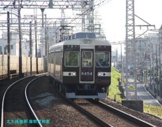 阪急京都本線を引き締める6300系 2