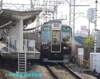 阪急京都本線を引き締める6300系 3