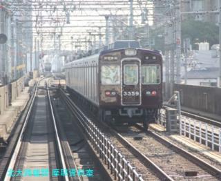 阪急京都本線を引き締める6300系 4
