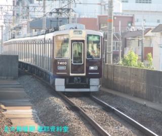 阪急京都本線を引き締める6300系 7