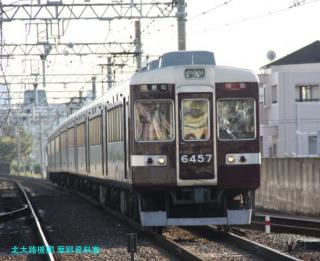 阪急京都本線を引き締める6300系 8