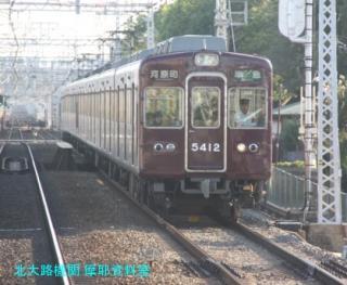 阪急京都本線を引き締める6300系 9
