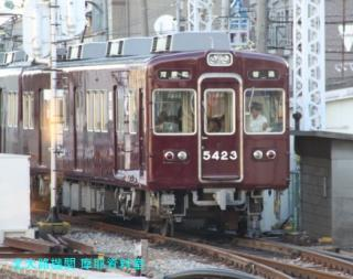 阪急電車の夕方と逆光 2