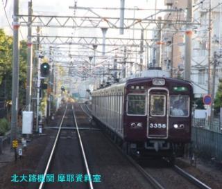 阪急電車の夕方と逆光 3
