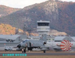 岐阜基地航空祭の予習 混雑度合 9