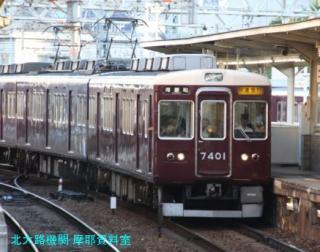 阪急電車の夕方と逆光 8