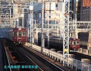 阪急電車の夕方と逆光 9