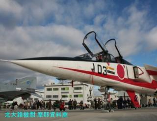 岐阜基地航空祭の予習 混雑度合 10