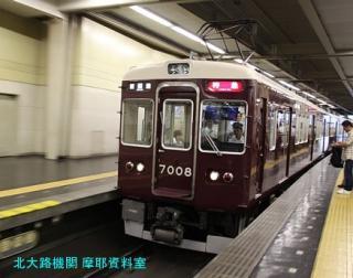 阪急電車で三宮へいってきた 2