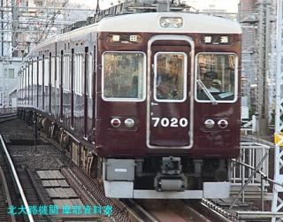 阪急電車で三宮へいってきた 3
