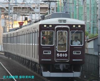 阪急電車で三宮へいってきた 4