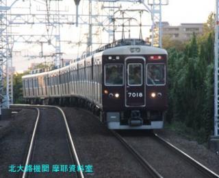 阪急電車で三宮へいってきた 5