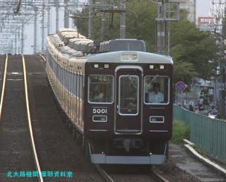 阪急電車で三宮へいってきた 6