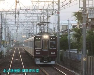 阪急電車で三宮へいってきた 7