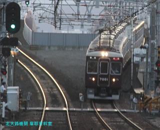 阪急電車で三宮へいってきた 8