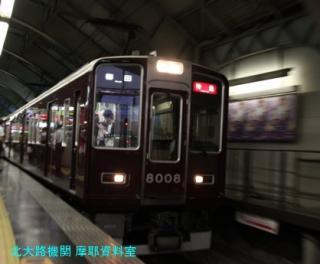 阪急電車で三宮へいってきた 9