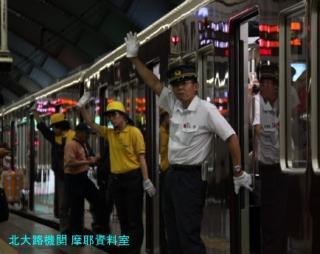阪急電車で三宮へいってきた 10